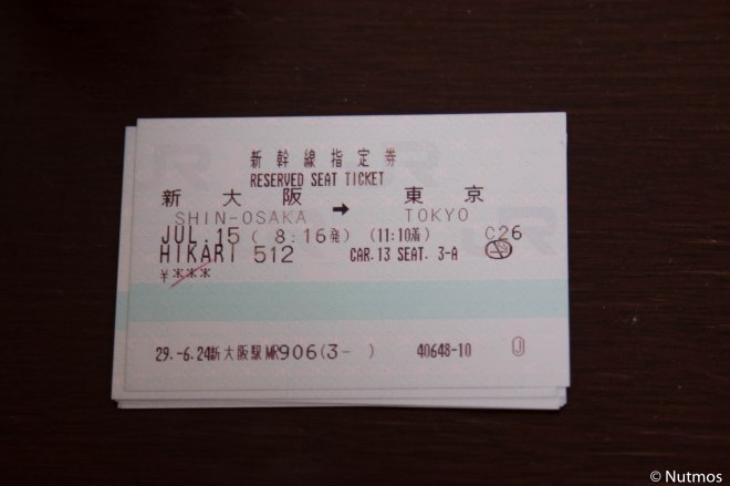 reserved-seat-ticket.jpg
