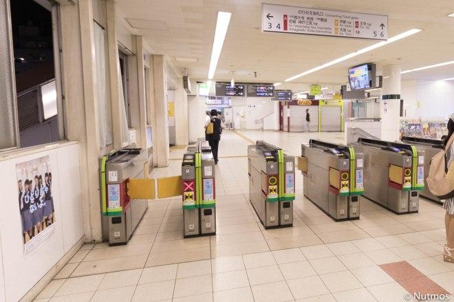 transfer-gate-ikoma.jpg