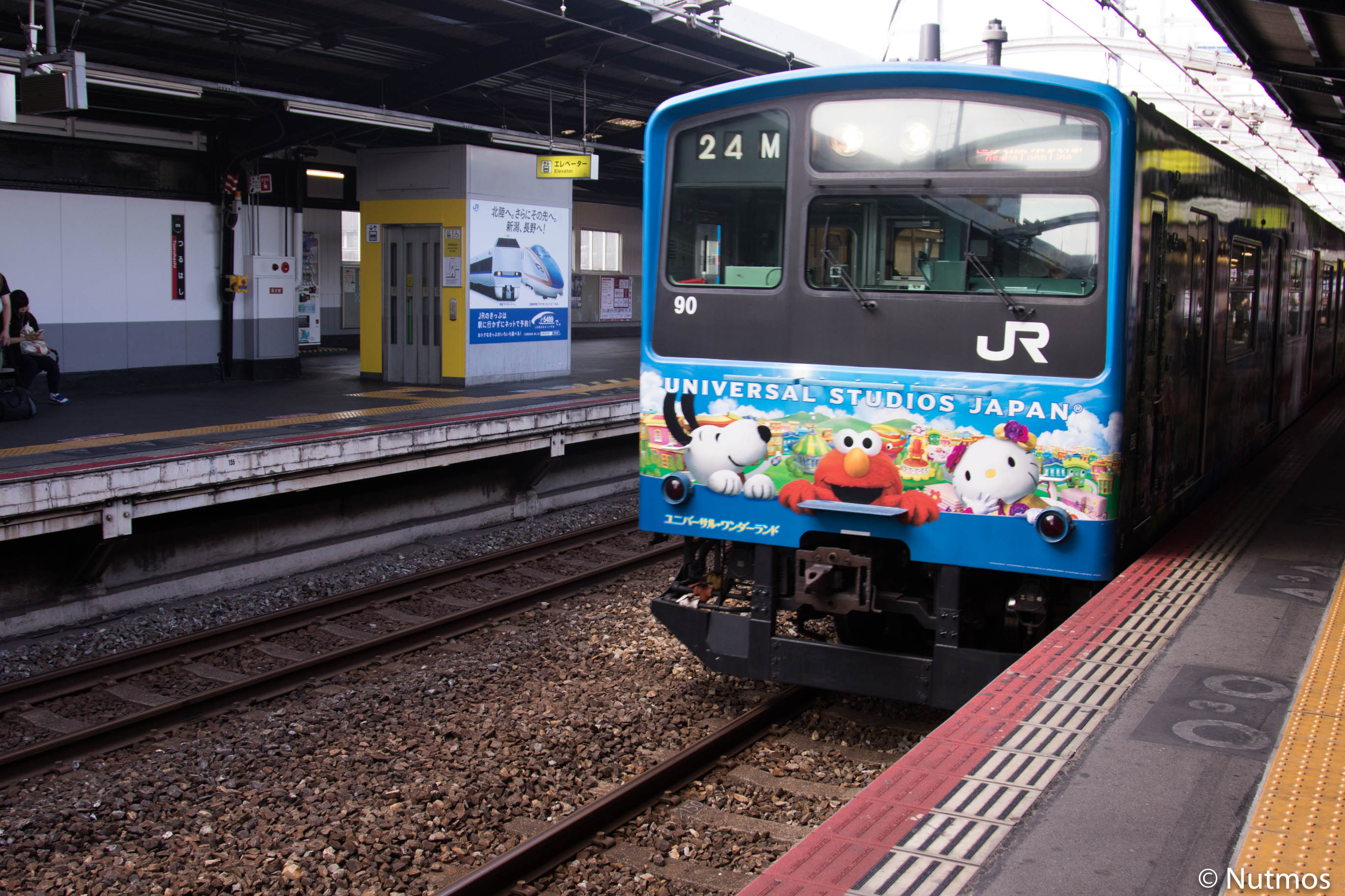 jr-universal-studio-front.jpg