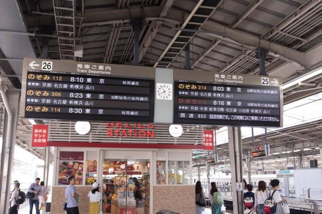 delica-station